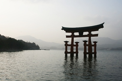 Miyajima by Hilary Walker